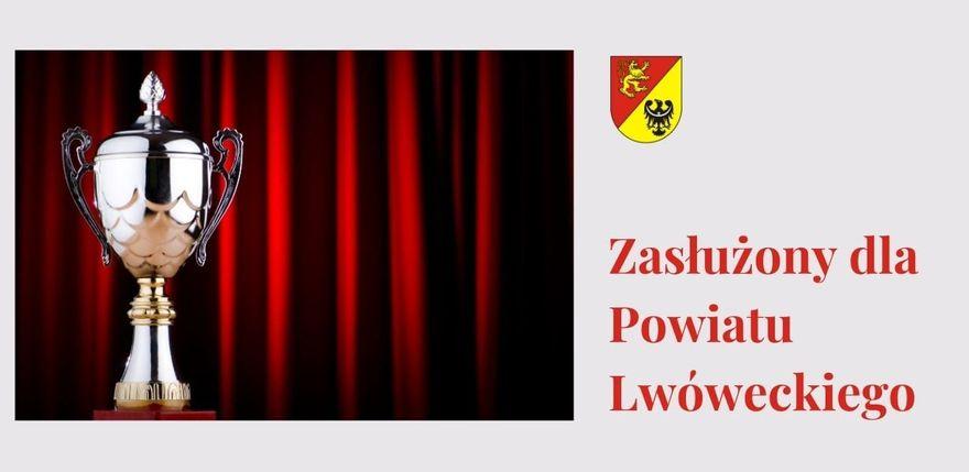 Powiat Lwówecki: Zasłużeni dla powiatu