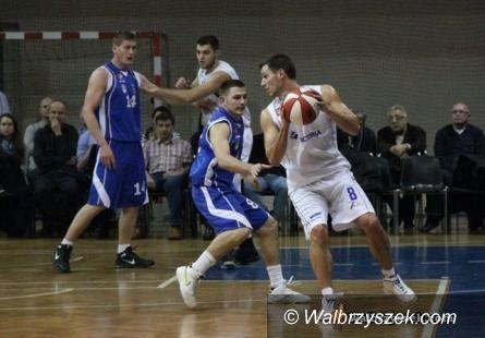 Pruszków: I liga koszykarzy: Fatalna skuteczność przyczyną porażki