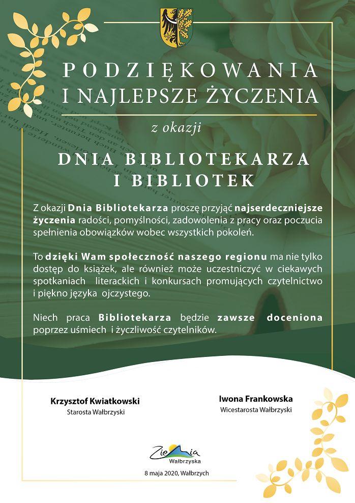 powiat wałbrzyski: Święto bibliotekarzy