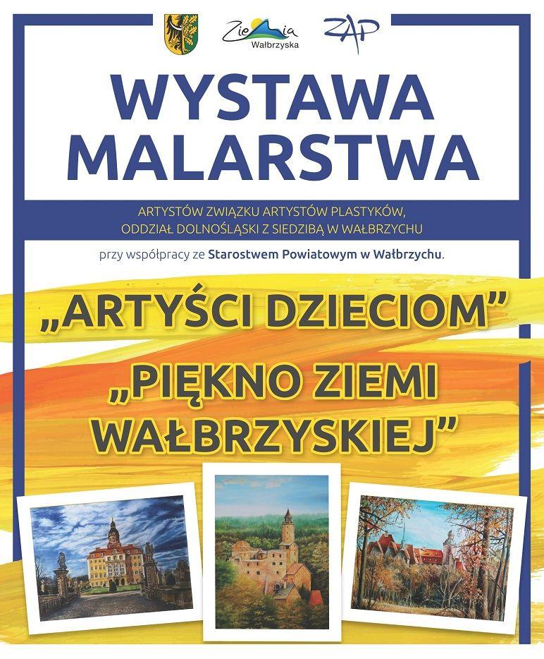 powiat wałbrzyski: Wyjątkowa wystawa