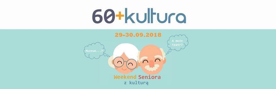 Świdnica: Weekend seniora w Muzeum Dawnego Kupiectwa
