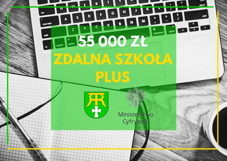 Gmina Marcinowice: Dotacja na sprzęt