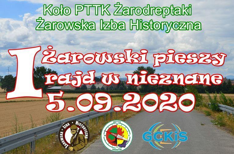 Żarów: I Żarowski Rajd Pieszy